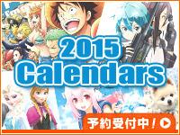 2015 Calender