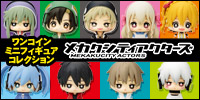 One Coin Mini Figure Collection - Mekakucity Actors