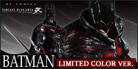 DC Comics VARIANT - Play Arts KAI: Batman Limited Color Ver.