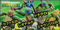 Revoltech - Mutant Turtles