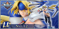 BLAZBLUE: Chronophantasma - Mu-12