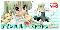 Magical Girl Lyrical Nanoha ViVid - Einhard Stratos