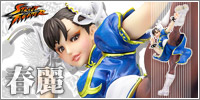 Street Fighter Bishoujo - Chun Li