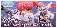 Magical Girl Lyrical Nanoha The MOVIE 2nd A's - Signum -Der Stolz sogar eines Ritters-