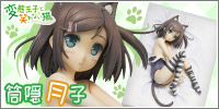Kantoku Illustration Collection Figure - Henneko: Tsukiko Tsutsukakushi