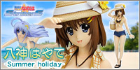 Magical Girl Lyrical Nanoha StrikerS - Hayate Yagami -Summer holiday-