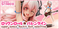 Super Sonico Rock'n'Roll Valentine