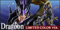 FINAL FANTASY VARIANT Play Arts Kai - Final Fantasy Dragoon Limited Color Ver.