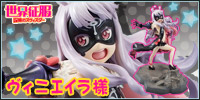 World Conquest Zvezda Plot - Lady Venera