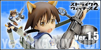 Strike Witches 2 - Yoshika Miyafuji Ver.1.5