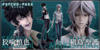 mensHdge technical statue No.1 Psycho-Pass - Shinya Kogami