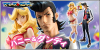 Excellent Model - Space Dandy