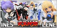 武装神姫 -ImageModel-