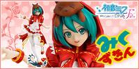 Miku Hatsune -Project DIVA- 2nd Mikuzukin