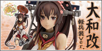 Kantai Collection -Kan Colle- Yamato Kai Light Armament Ver.