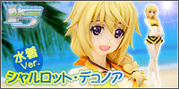 Infinite Stratos - Charlotte Dunois Swimsuit Ver.