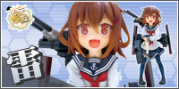 Kantai Collection -Kan Colle- Ikazuchi
