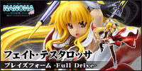 Magical Girl Lyrical Nanoha The MOVIE 2nd A's - Fate Testarossa Blaze Form -Full Drive-