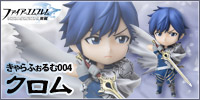 CharaForm 004. Fire Emblem: Awakening: Chrom