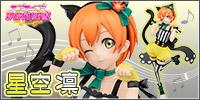 Love Live! School Idol Festival - Rin Hoshizora