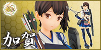 Kantai Collection -Kan Colle- Kaga