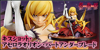Kizumonogatari - Kiss Shot Acerola Orion Heart Under Blade