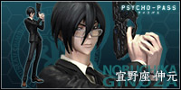 mensHdge technical statue No.12 PSYCHO-PASS サイコパス 宜野座伸元