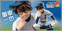 Tenohira Series - Ace of Diamond: Kazuya Miyuki