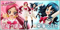 Sekai Seifuku Sakusen - HeartCatch PreCure!