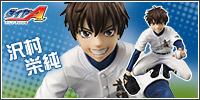Palm Mate Series - Ace of Diamond: Eijun Sawamura