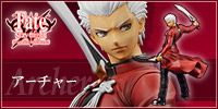 Fate/stay night [Unlimited Blade Works] - Archer