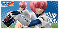 Palm Mate Series - Ace of Diamond: Haruichi Kominato