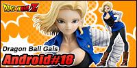 Dragon Ball Gals - Dragon Ball Z: Android #18