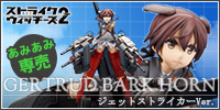 Strike Witches 2 - Gertrud Barkhorn Jet Striker Ver.