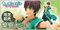 Uta no Prince-sama Maji LOVE 1000% - Cecil Aijima