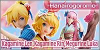 -Hanairogoromo-
