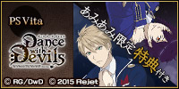 PS Vita Dance with Devils
