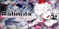 PS Vita Caligula -カリギュラ-