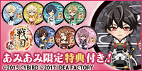 PS Vita イケメン戦国◆時をかける恋