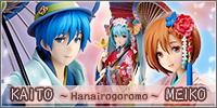 Hanairogoromo