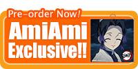 AmiAmi Exclusive