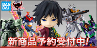 BANDAI NEW ITEMS