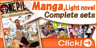 Manga Compleate sets