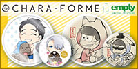 Chara-Forme