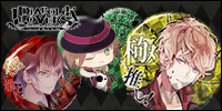 DIABOLIK LOVERS