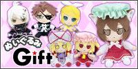 Gift_Plush