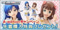 [w/First Comers Bonus] Brilliant Stage THE IDOLM@STER