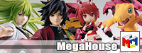 MegaHouse