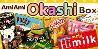 Okashi Box