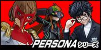 """Persona"" Series"